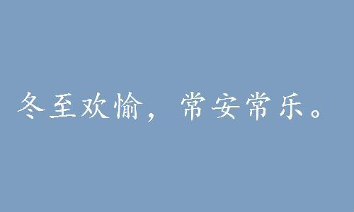 幸福句子发朋友圈文案【情侣文案朋友圈句子】