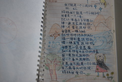 优美句子句段摘抄大全【摘抄优美句子三十句】