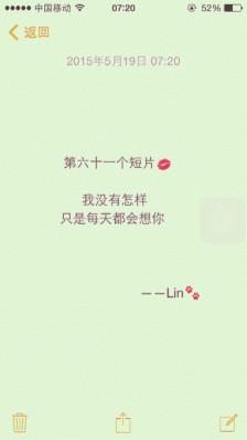 快手的爱情句子【发快手的爱情短句】
