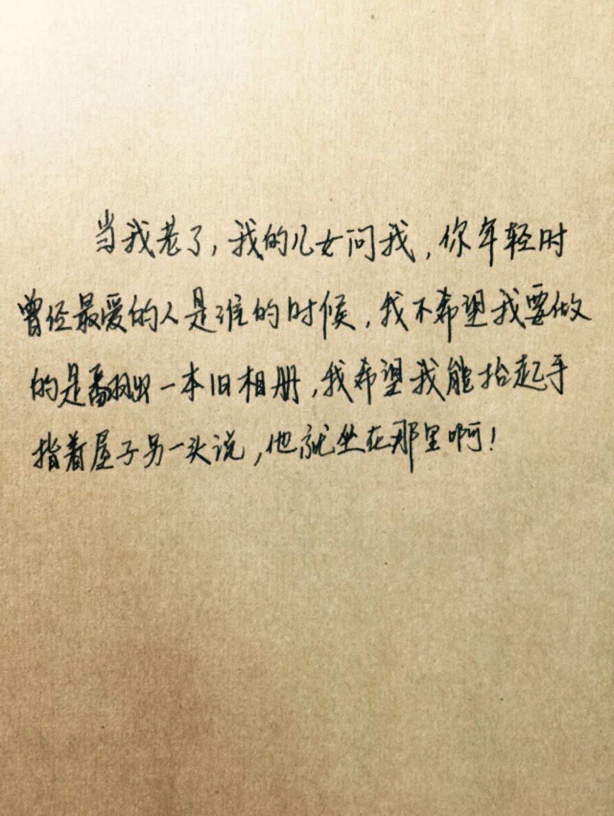 表白的句子简短20个字【表白妈妈的暖心句子简短】