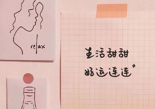 简短励志句子学生【学生励志网红句子简短】