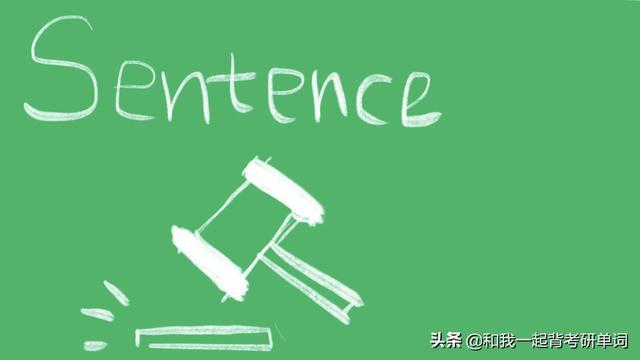 句子的英文怎么拼【句子用英文怎么表示】