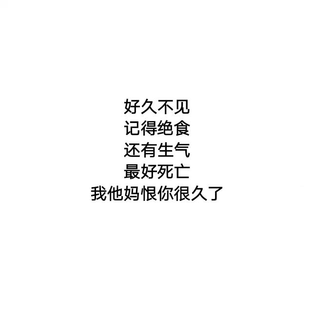 失恋伤心句子英语【一篇表达失恋的英文短文】