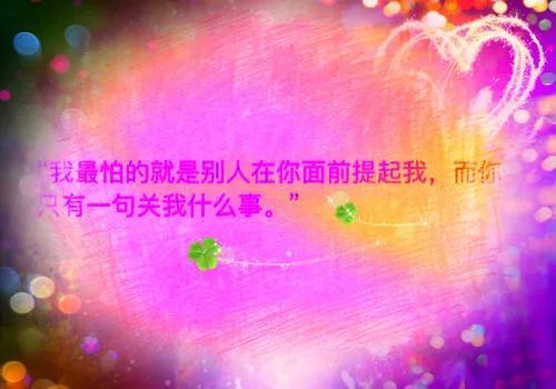 伤心句子的图片带字【心灰意冷伤心难过的句子图片】
