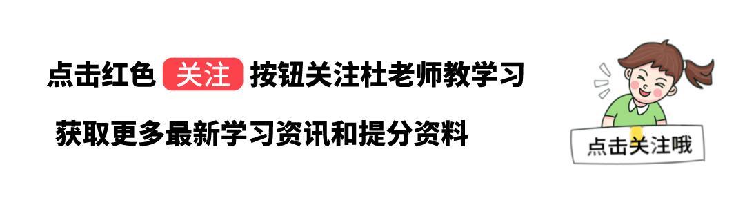 精美文段摘抄大全【精美好段摘抄大全30字】