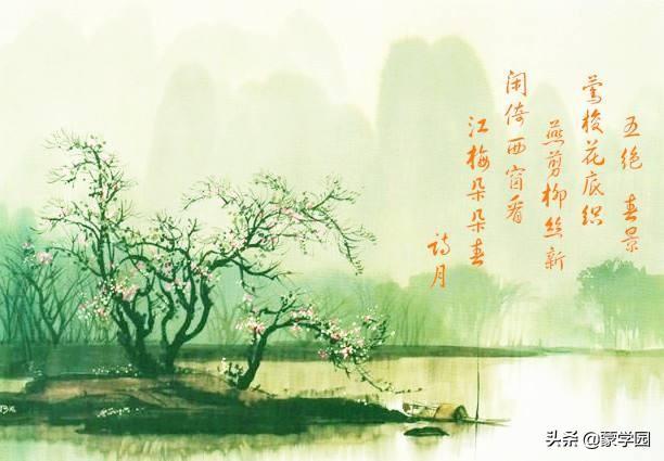 描写春夏秋冬季节的句子或者名言【描写一年四季春夏秋冬的句子】
