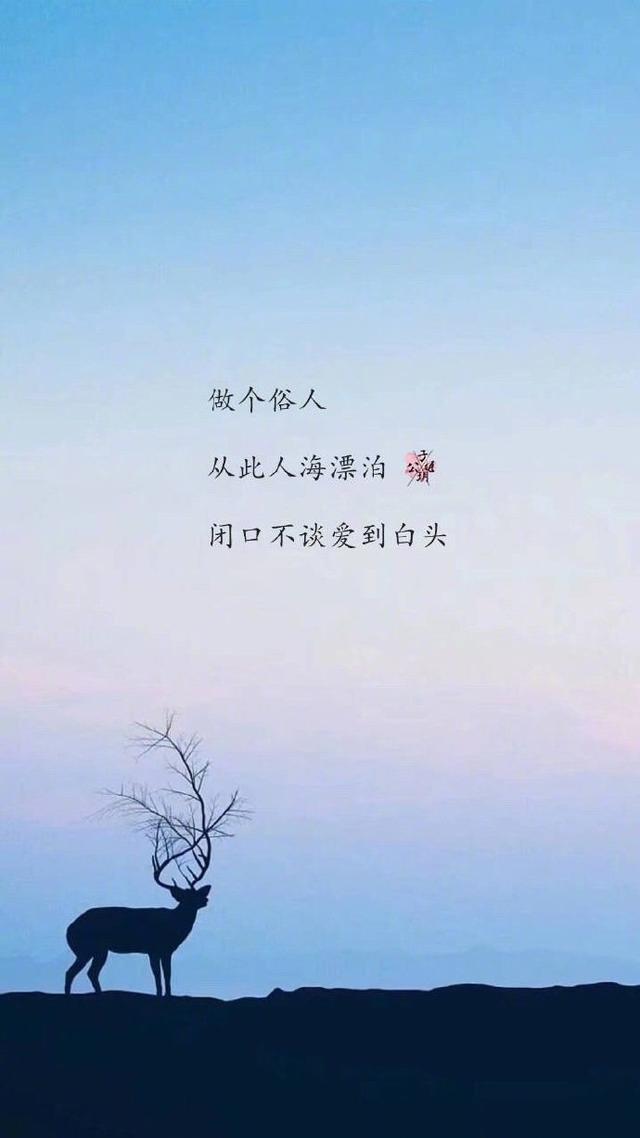 分手的伤心句子【和情人分手伤心难过的句子】