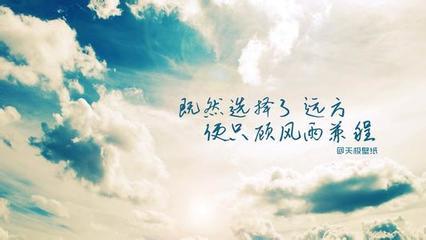 句子说说心情【心情说说优美句子】
