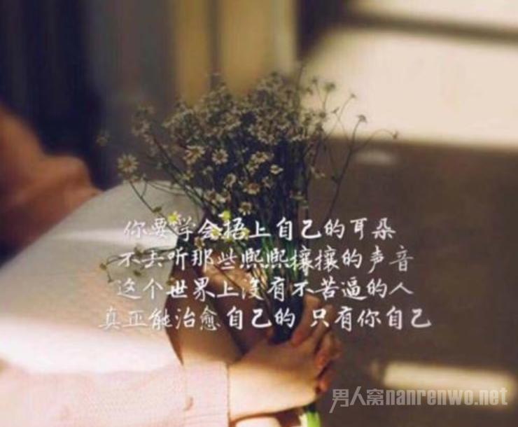 让对方看到伤心的哭的句子短句【分手后让对方心痛的话撕心裂肺的分手情话】