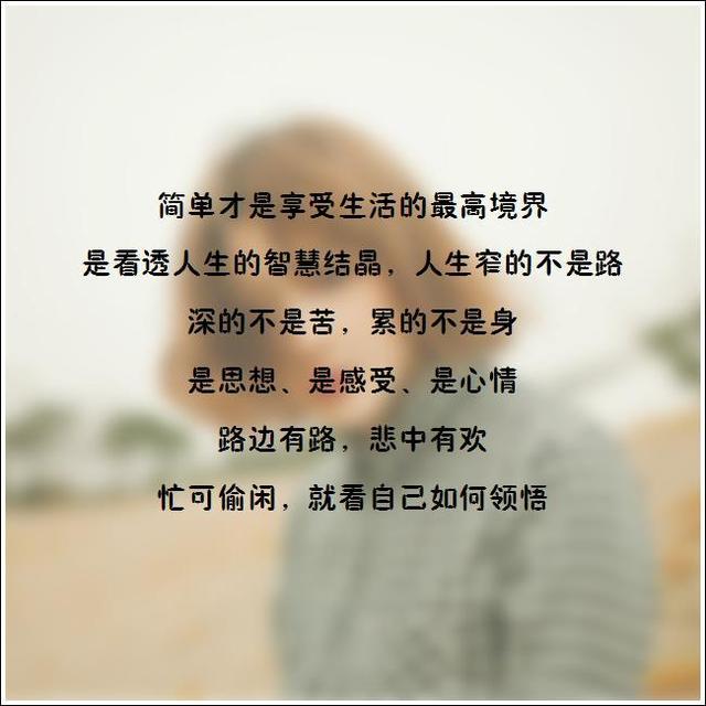 人生句子经典戳心【励志的句子致自己简短】