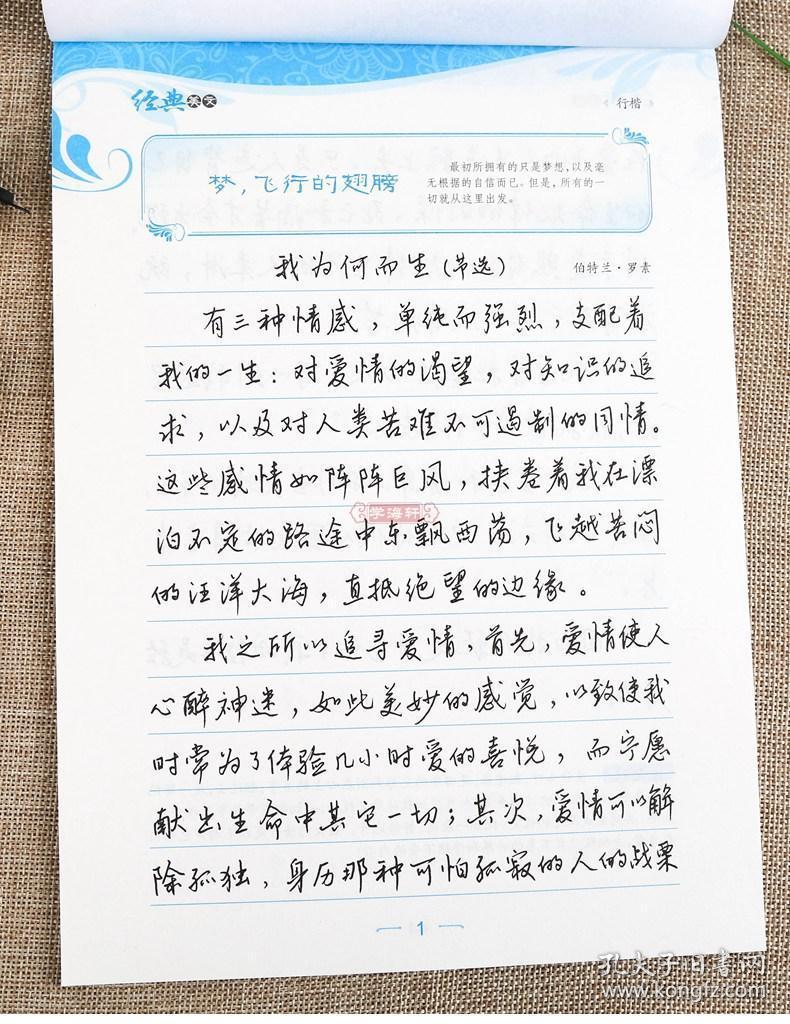 经典美文摘抄及赏析【优美散文600字加赏析】