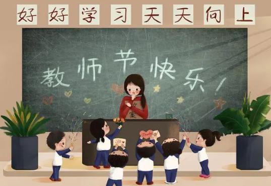 毕业季幼儿园感恩老师的文案(幼儿园毕业季老师朋友圈文案短句)
