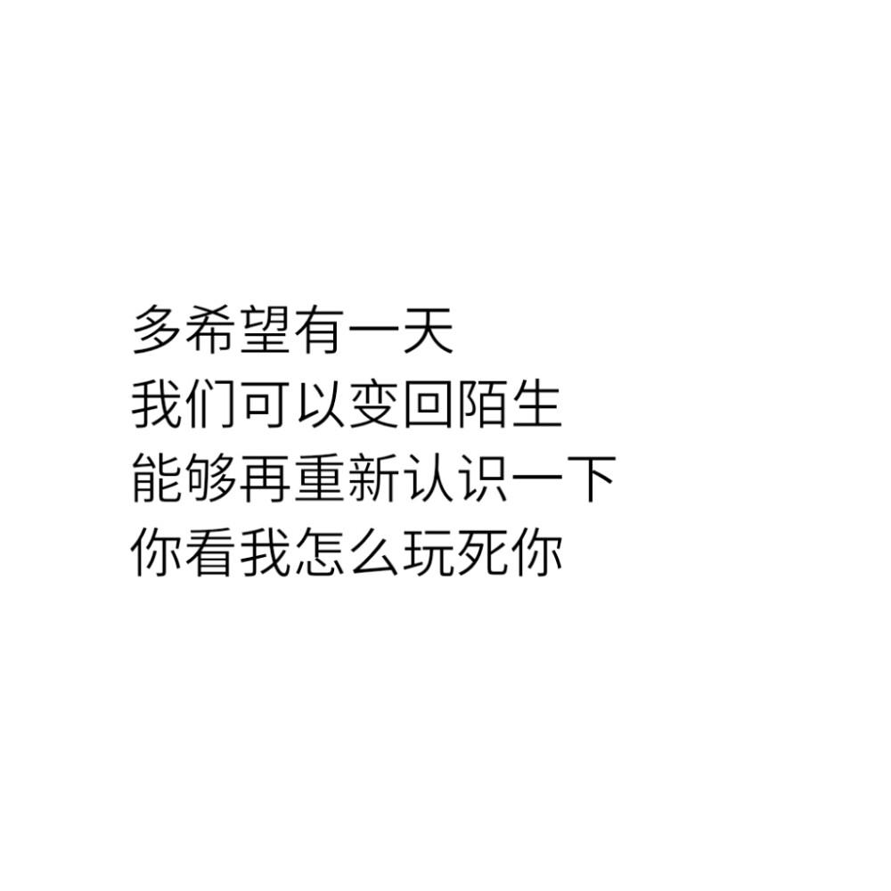 语录经典短句搞笑【逗人开心又撩人的话】