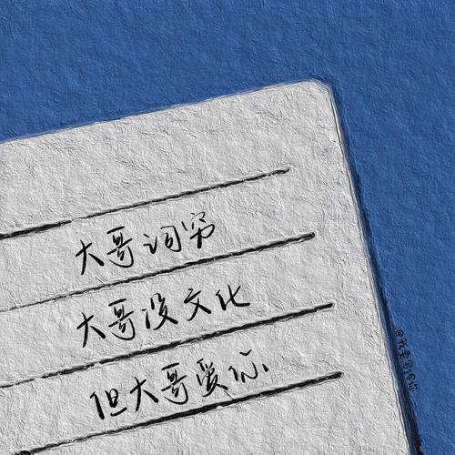毕业同学表白文案50字(关于毕业送给同学的文案)