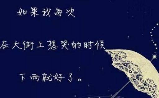 心寒句子发朋友圈【对婚姻失望对老公绝望】