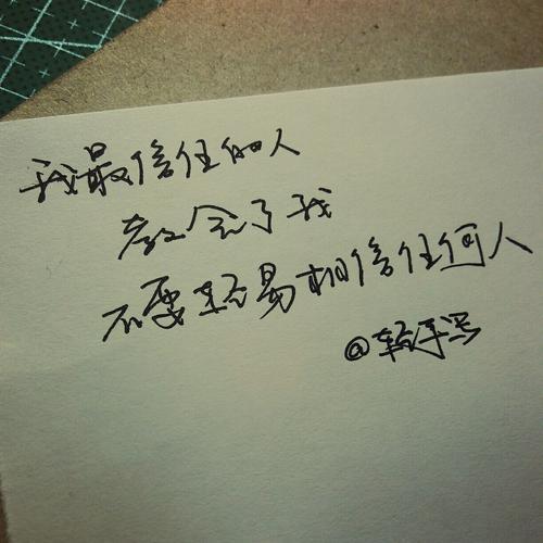 爱情伤心句子短句【爱情句子表达心情长久】