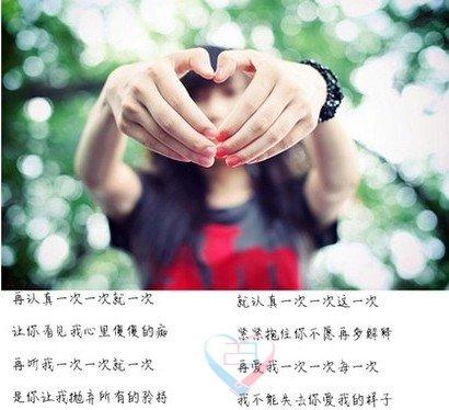 爱情句子经典9个字【2020浪漫爱情语录】