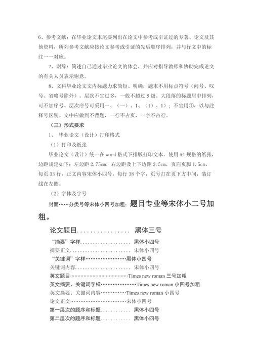延安大学毕业文案(延安大学学分多少毕业)