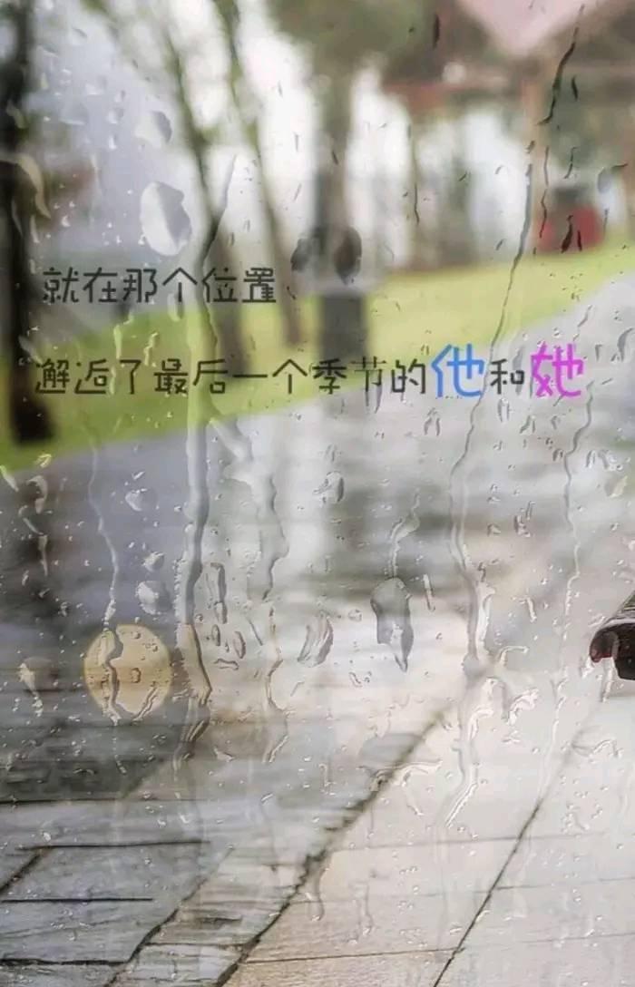 伤心难过的句子图片失落【伤心失落的句子说说心情很差】