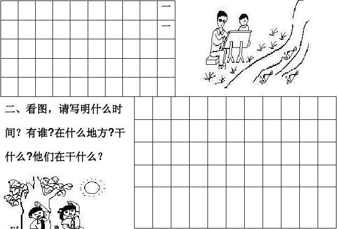 请写句子一年级简单【一年级每日一句话简单】