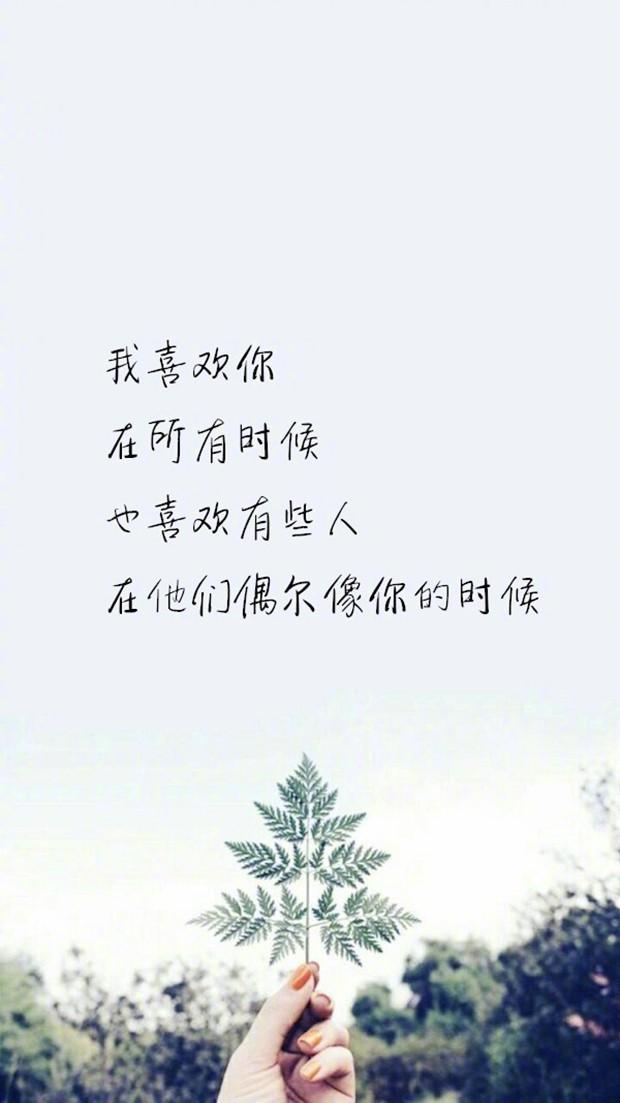 伤心句子唯美简短【鼓励句子唯美简短句子】