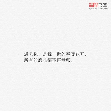 唯美伤感文字控句子【31条唯美文字控短句】