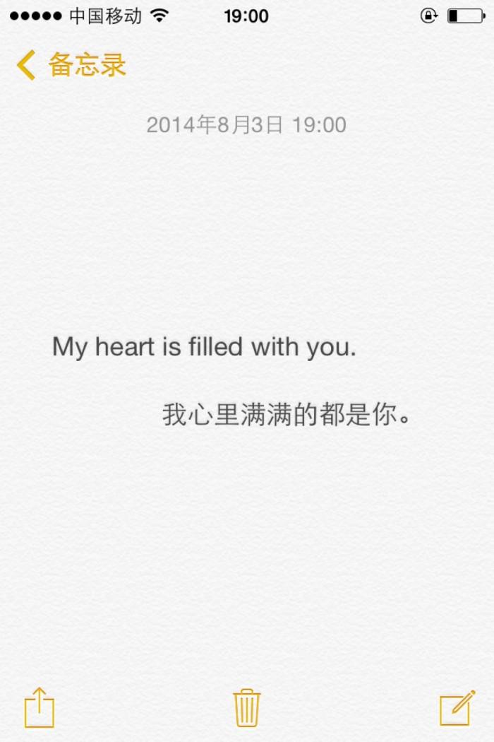 伤心句子英文翻译【说说伤感到心痛的句子】