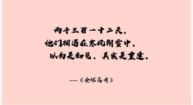 励志句子经典语录【句句精辟的正能量句子】