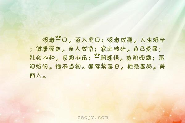 名言名句友情的句子【名言名句大全人生哲理】