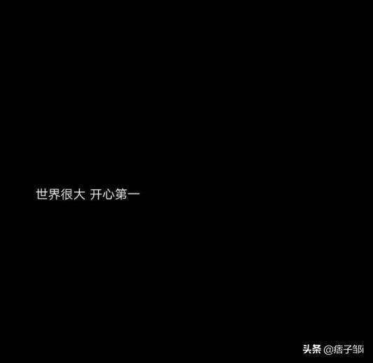唯美句子简短十字【十字干净简单短句】