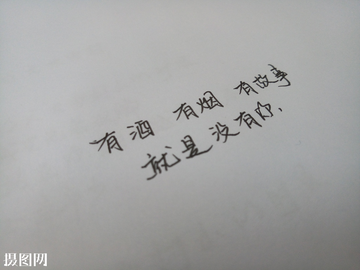 关于友情的句子摘抄【关于友情的诗句或句子】