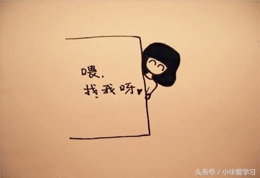微笑的唯美短句8字【每天保持微笑的励志语】