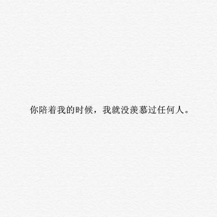 唯美短句8字【唯美到心碎的古风句子】