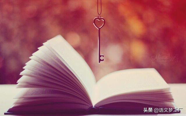 读书感悟的句子摘抄【关于读书名人名言短句及感悟】