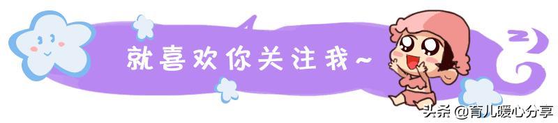 幼教正能量句子【教育孩子的心灵鸡汤】
