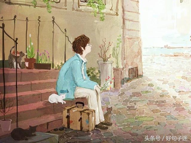 爱情句子表达对方重要伤感【情感语录短句】