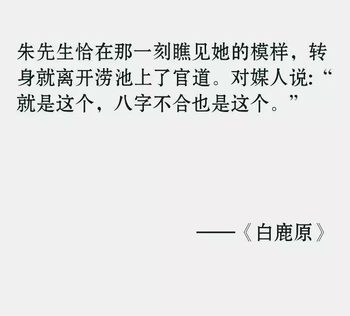 短小美文摘抄古风【古风美文摘抄唯美句子】
