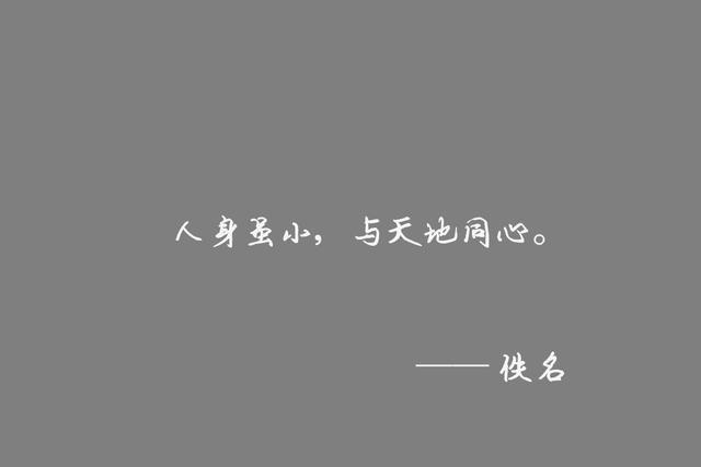 文案哲理超长【与成长有关一句话文案】