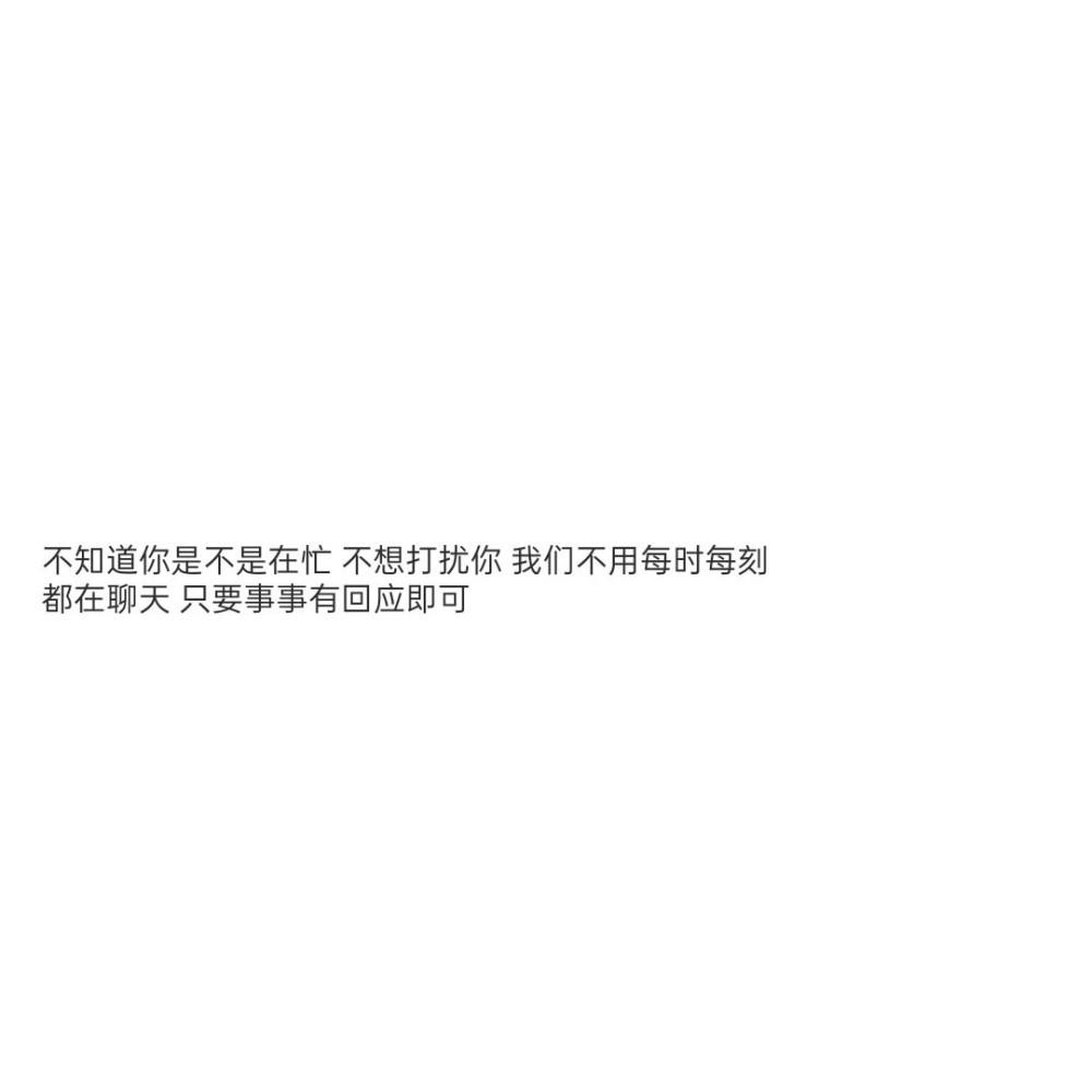 闺蜜分手安慰文案【如何安慰刚分手的男性朋友】