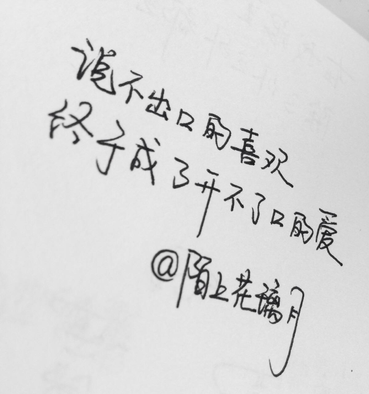 情感语录短句霸气【能听哭情感语录短句】