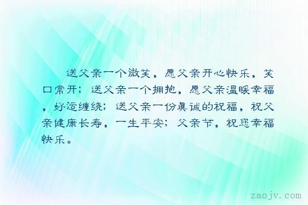 祝自己好运简单句子【祈祷一切顺利的句子】