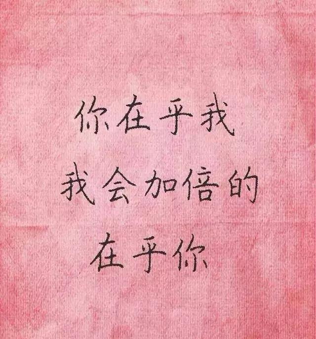 亲情相处感悟的句子【人生感悟珍惜亲情友情】