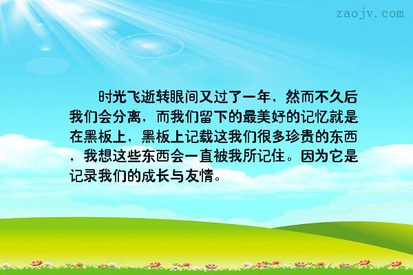宝贝成长的美好句子【愿宝贝快乐成长的句子未来很美好】